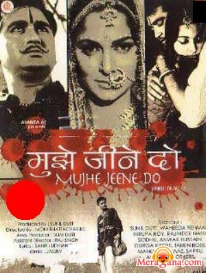 Poster of Mujhe Jeene Do (1963) - (Hindi Film)