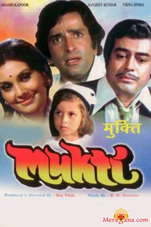 Poster of Mukti (1977) - (Hindi Film)