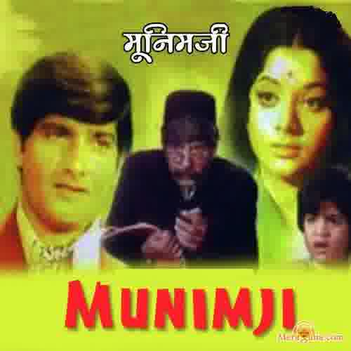 Poster of Munimji (1972) - (Hindi Film)
