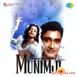 Poster of Munimji (1955)