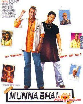 Poster of Munna+Bhai+M+B+B+S+(2003)+-+(Hindi+Film)