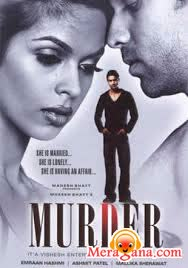 Poster of Murder (2004) - (Hindi Film)