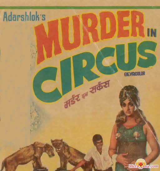 Poster of Murder In Circus (1971) - (Hindi Film)