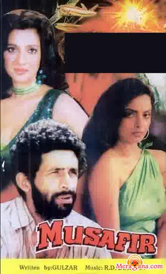 Poster of Musafir (1986)