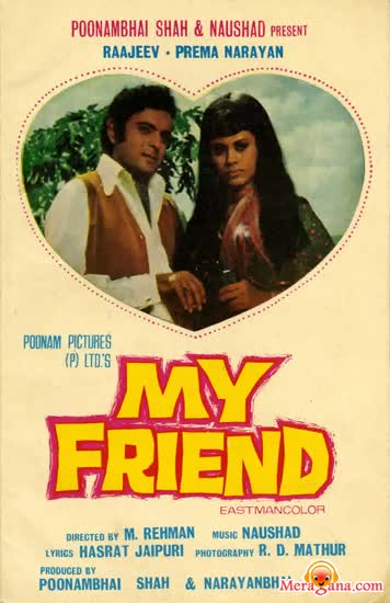 Poster of My Friend (1974) - (Hindi Film)