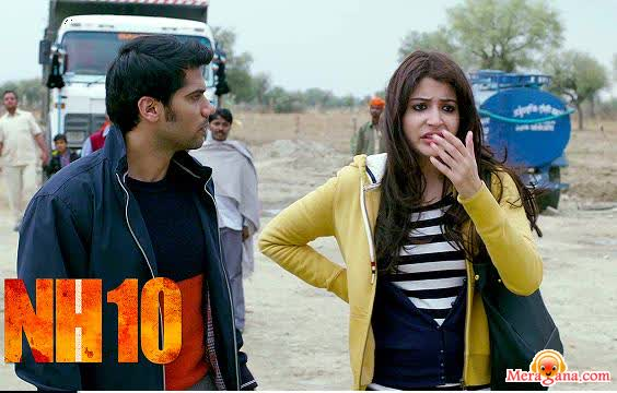 Poster of NH10 (2015)
