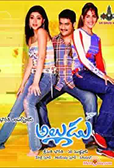 Poster of Naa Alludu (2005)
