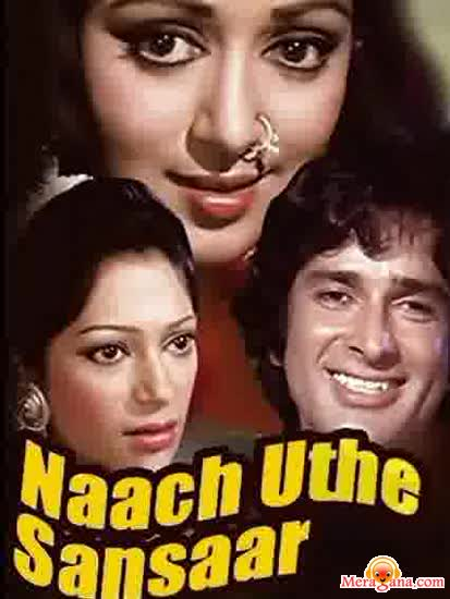 Poster of Naach Uthe Sansaar (1976) - (Hindi Film)