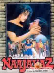 Poster of Naajayaz (1995) - (Hindi Film)