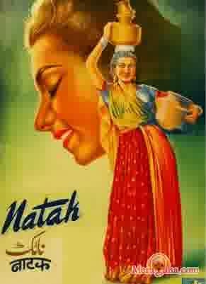 Poster of Naatak (1947)