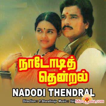 Poster of Nadodi Thendral (1992)