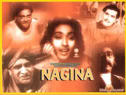 Poster of Nagina (1951) - (Hindi Film)