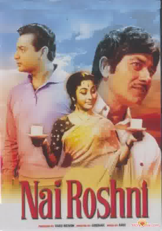 Poster of Nai Roshni (1967) - (Hindi Film)