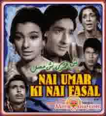 Poster of Nai Umar Ki Nai Fasal (1965) - (Hindi Film)