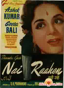 Poster of Nai Raahen (1959)