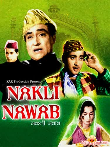 Poster of Nakli Nawab (1962) - (Hindi Film)