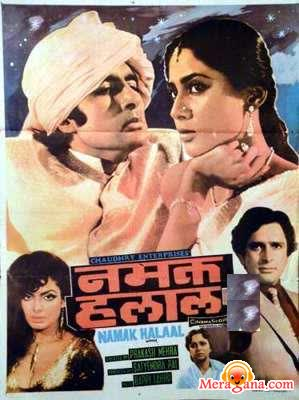 Poster of Namak Halaal (1982) - (Hindi Film)