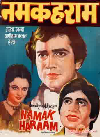 Poster of Namak Haraam (1973) - (Hindi Film)