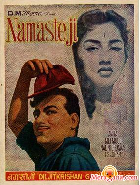 Poster of Namaste Ji (1965) - (Hindi Film)