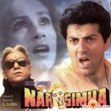 Poster of Narasimha+(1991)+-+(Hindi+Film)