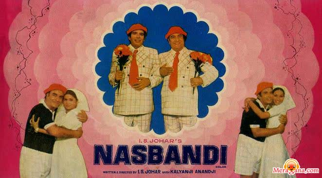 Poster of Nasbandi (1978)
