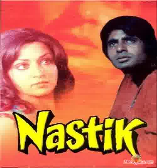 Poster of Nastik (1983) - (Hindi Film)