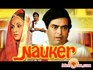 Poster of Nauker (1979) - (Hindi Film)