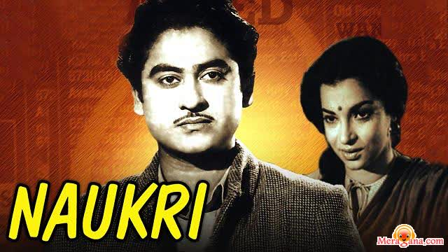 Poster of Naukri (1954) - (Hindi Film)