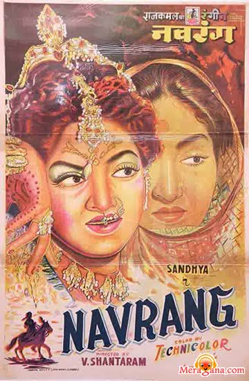 Poster of Navrang (1959) - (Hindi Film)