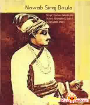Poster of Nawab Sirajuddaulla (1967) - (Hindi Film)