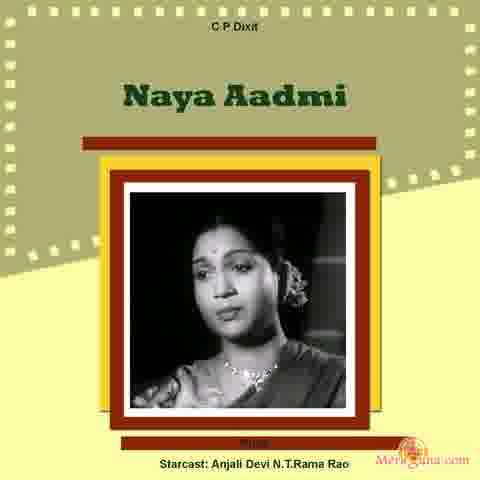 Poster of Naya Aadmi (1956) - (Hindi Film)