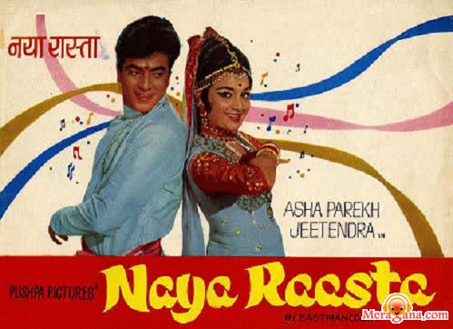Poster of Naya Raasta (1970) - (Hindi Film)