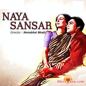 Poster of Naya Sansar (1959) - (Hindi Film)