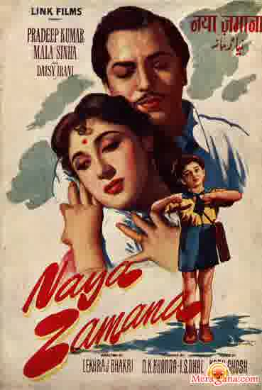 Poster of Naya Zamana (1957) - (Hindi Film)
