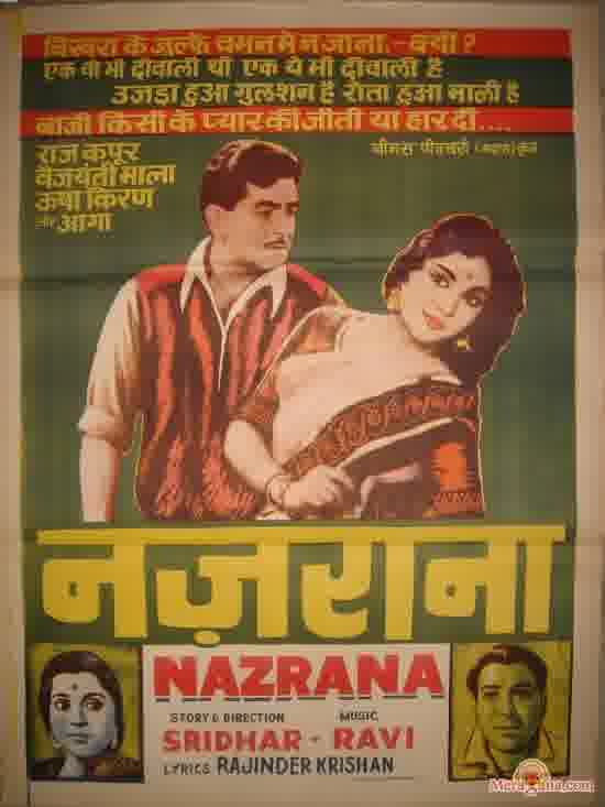 Poster of Nazrana (1961) - (Hindi Film)