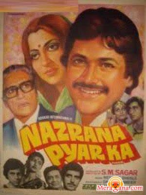 Poster of Nazrana Pyar Ka (1980) - (Hindi Film)