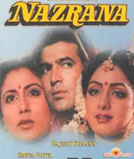 Poster of Nazrana (1987)