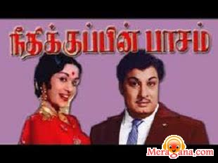 Poster of Needhikkupin Pasam (1963) - (Tamil)