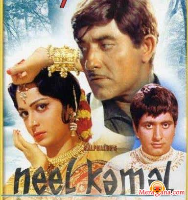Poster of Neel Kamal (1968) - (Hindi Film)