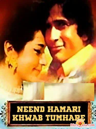 Poster of Neend Hamari Khwab Tumhare (1966) - (Hindi Film)
