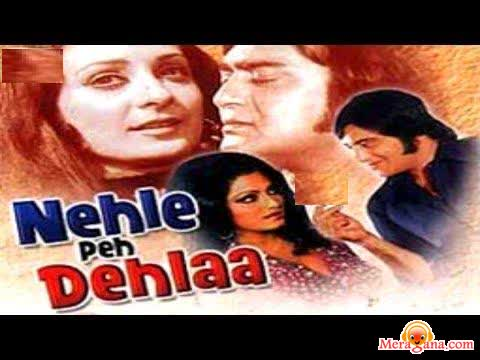 Poster of Nehle Peh Dehlaa (1976) - (Hindi Film)