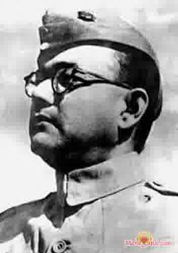 Poster of Netaji Subhash Chandra Bose (1966) - (Hindi Film)