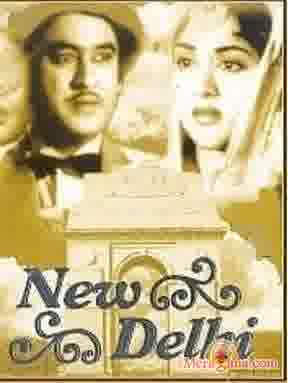 Poster of New Delhi (1956) - (Hindi Film)