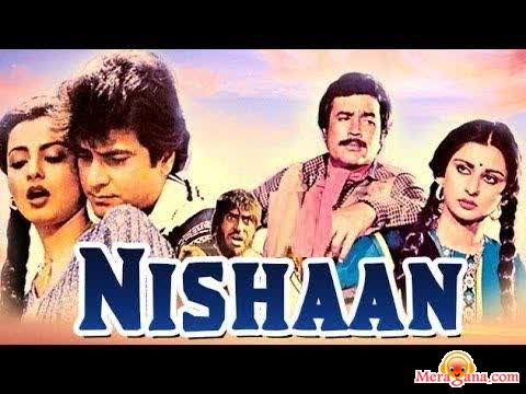 Poster of Nishaan (1983) - (Hindi Film)