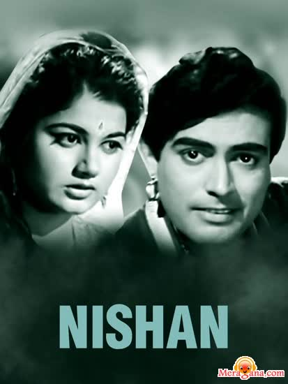 Poster of Nishan (1965) - (Hindi Film)