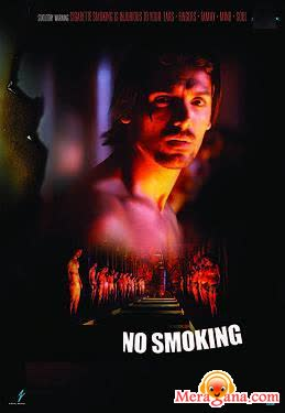 Poster of No Smoking (2007)