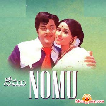 Poster of Nomu (1974)