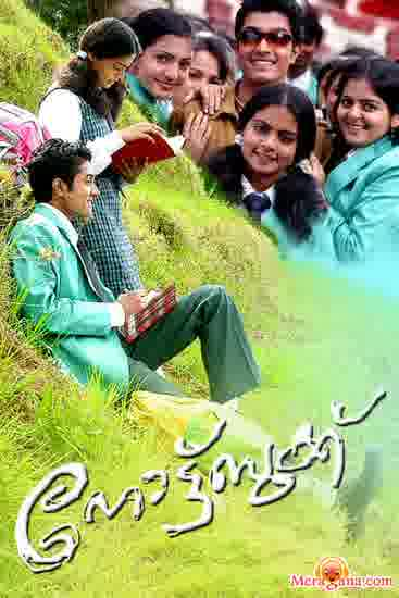 Poster of Note Book (2006) - (Telugu)