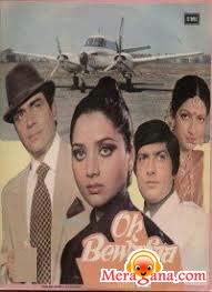 Poster of Oh Bewafaa (1980)