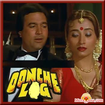 Poster of Oonche Log (1985) - (Hindi Film)